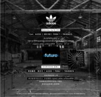 """adidas Originals""""FUTURE""""原创盛会重磅来袭"""