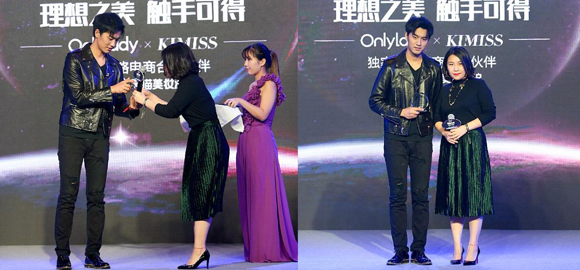 OnlyLady副总裁孙莹为2017风尚大赏人气男歌手于��颁奖