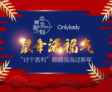 http://jewelry.onlylady.com/2020/0121/3970933.shtml