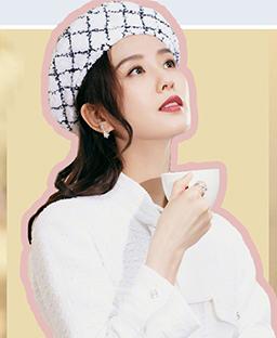 http://zhuangban.onlylady.com/2020/1028/3980776.shtml