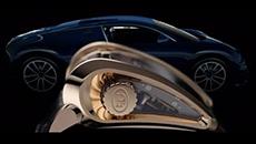 帕玛强尼Bugatti系列腕表