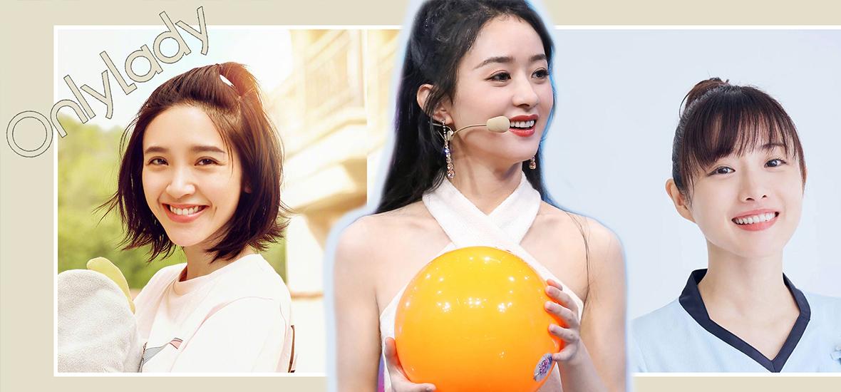 赵丽颖、唐艺昕微笑杀的秘密,在于优秀的牙齿美白管理!